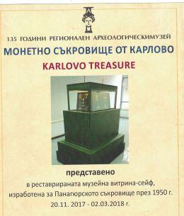 Монетно съкровище от Карлово в РАМ-Пловдив - Изображение 1