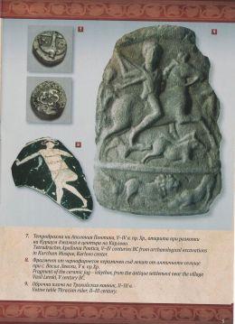 Европейски дни на културното наследство в Исторически музей-Карлово 21-22 септември 2018 г. - Изображение 2